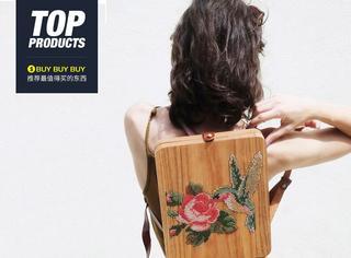 【买买买】木头做出来的包包,竟然也能精致得像工艺品!