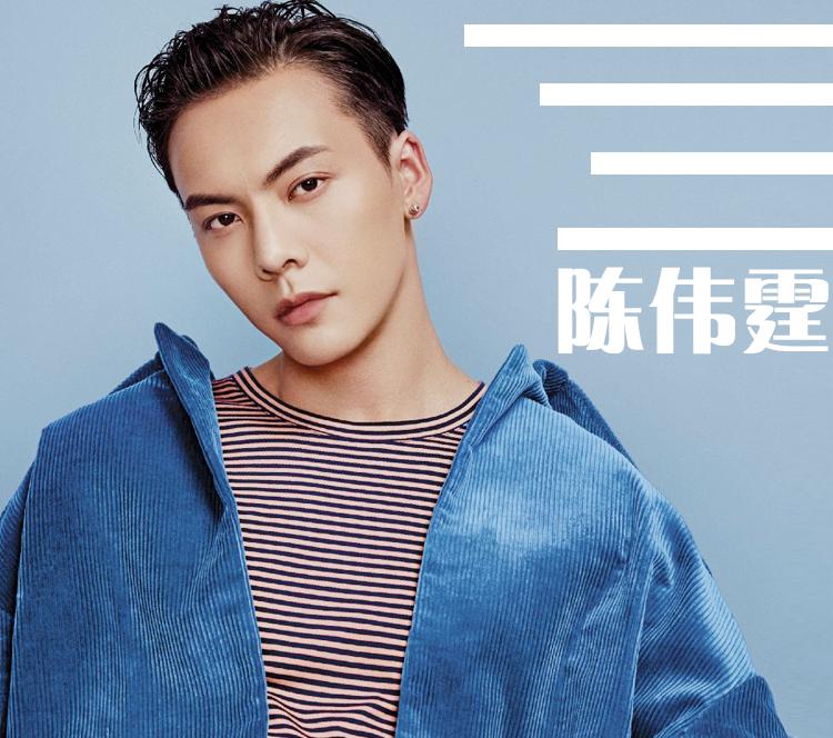 【时装片】陈伟霆一个表情拍大片儿?看来条纹衫才是检验帅哥的标准!