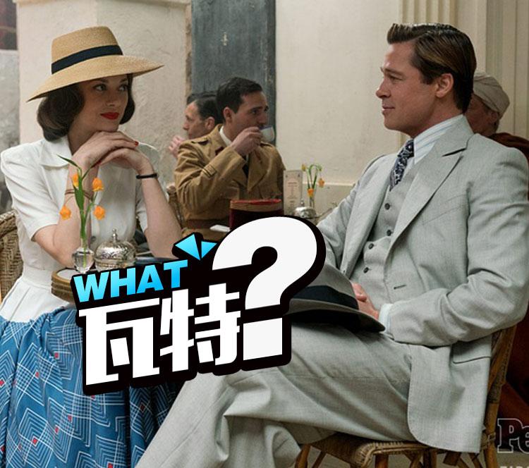 """布拉德·皮特刚离婚就和""""法国梅婷""""牵手了! 我说的不只是电影"""