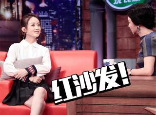 耿直赵小刀遇毒舌金星,坐上了红沙发,赵丽颖能否好事将近?!