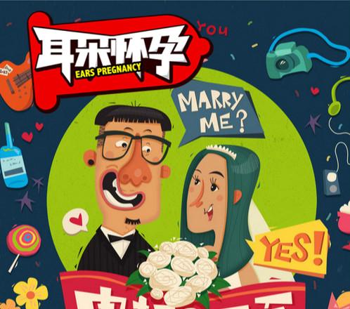 结婚虽尚早,歌曲已想好丨你的婚礼上一定要用到的bgm