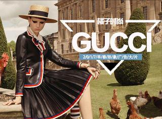 带着模特喂鸡喂鸭,Gucci2017早春大片依旧高端优雅!