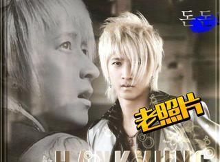 【老照片】韩庚在SJ时的样子,真是和现在截然不同的气质啊