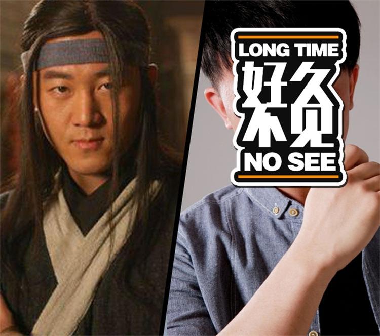 【好久不见】10年前《武林外传》里的姬无命,现在长这样!