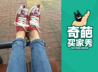 【奇葩买家秀】这帆布鞋好奇怪,怎么头部还有双小鞋