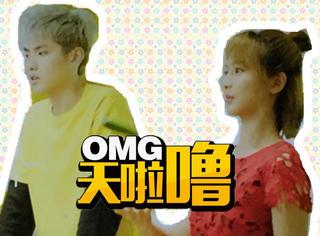 吴亦凡竟然和杨紫合体拍广告了,好像还挺有cp感的!