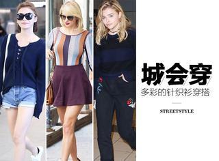 针织衫作为一件百搭单品,它竟还能让你过一个百变的秋天!