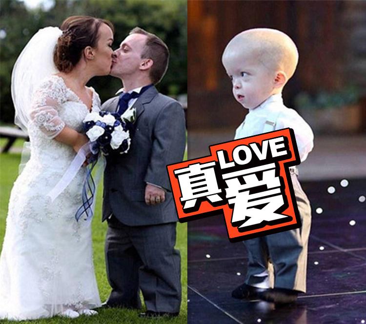 英国小矮人举行婚礼 新郎1米1新娘1米25