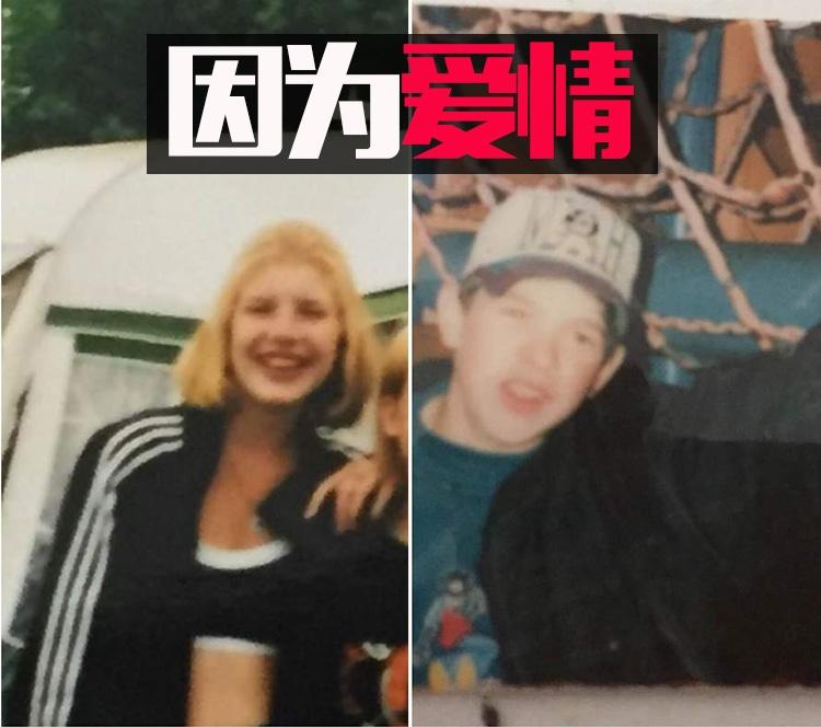 现实版浪漫韩剧!她用20年寻找与她一见钟情的14岁男孩,现在终于嫁给他