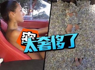 躺在500万欧元上睡觉、用7千元香槟洗澡,新加坡富二代这样炫富
