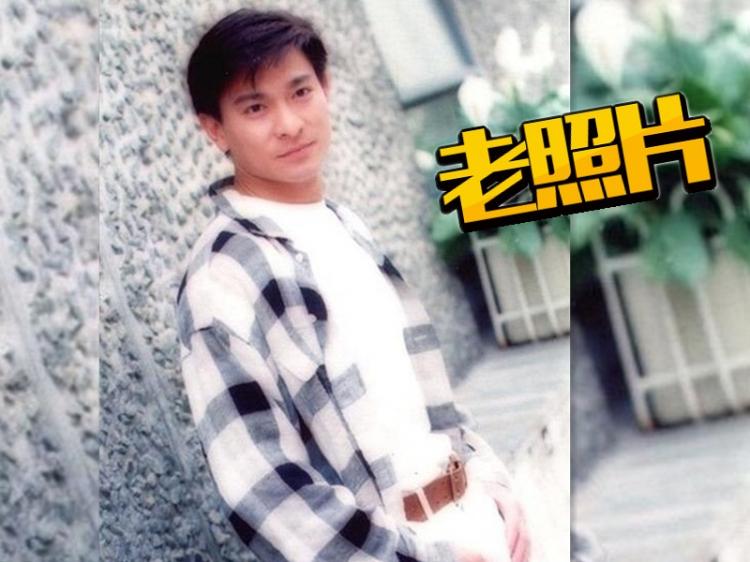 【老照片】刘德华鲜肉时期照片,当了三十年天王不是没道理的