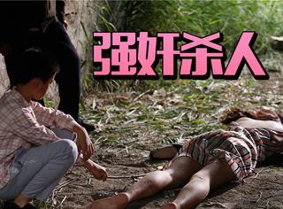 这部关于少女发育、奸杀案的国产片,提档7天竟想打好莱坞的脸?