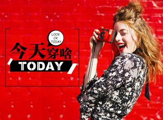 【今天穿啥】穿小碎花拗造型,今天要走文艺小清新!