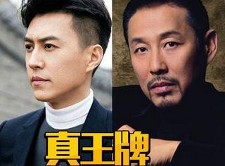 时隔四年陈道明搭档靳东重回电视剧圈,这扑面而来的男人味啊!