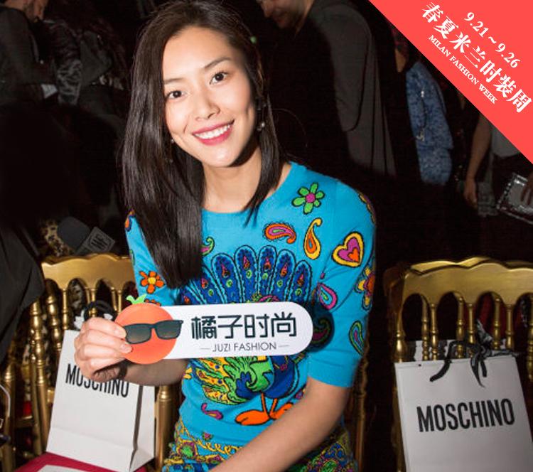 刘雯抱着药罐子看的这场秀,衣服不仅自带阴影,居然还有事业线、马甲线!