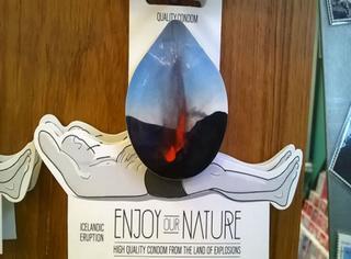 冰岛火山喷发避孕套,破处必备,终身难忘……