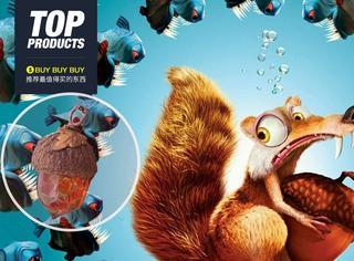 【买买买】冰河时代小松鼠最爱的橡树果做成配饰啦!秋天还不戴起来!