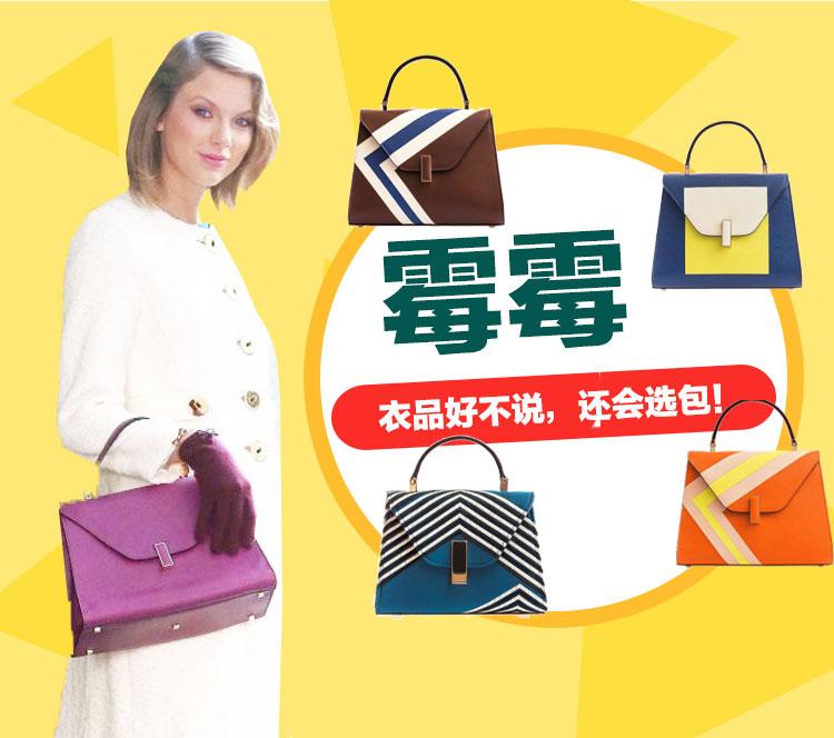 如果你背腻了Chanel、Hermes,不妨学霉霉买这款低调的意大利顶级包!