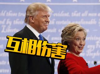 如果厌倦了曹云金郭德纲撕逼 还有美国总统辩论解救你