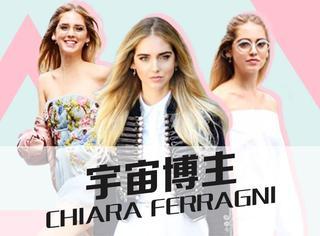 宇博Chiara Ferragni时装周狂换20个look,看她变装比看秀还精彩!