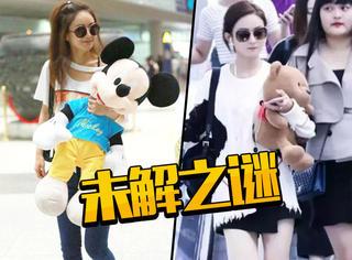 未解之谜,赵丽颖为啥走到哪儿都抱着一只娃娃啊?