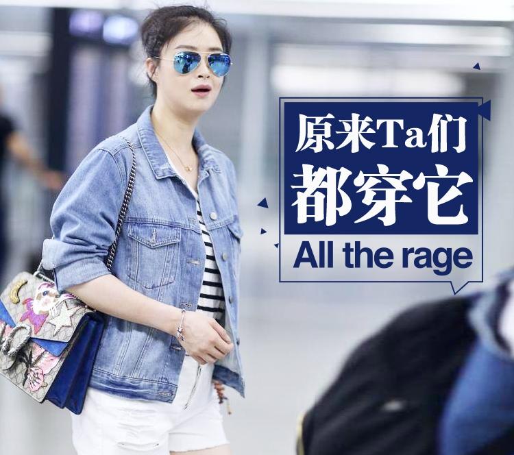 【明星同款】蒋欣娘娘穿短裤显微胖身材,可是人家颜值在线穿休闲装依然够美!