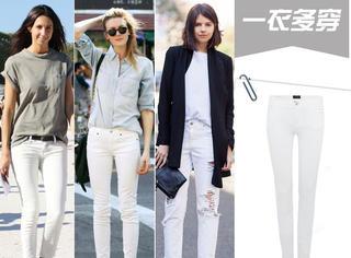 【一衣多穿】一见倾心的白牛仔裤,衣柜塞满都不过分!