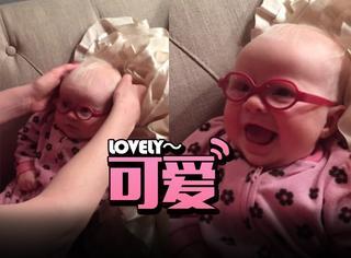 萌!弱视的她戴上眼镜后第一次看清妈妈,懵逼和微笑在脸上来回交替