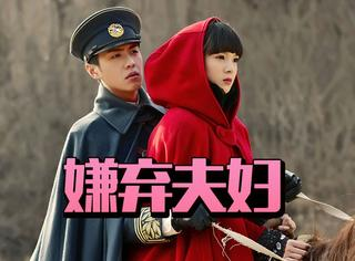 《无心法师2》陈瑶戴上小红帽,老妖怪岳绮罗还记得张显宗吗?