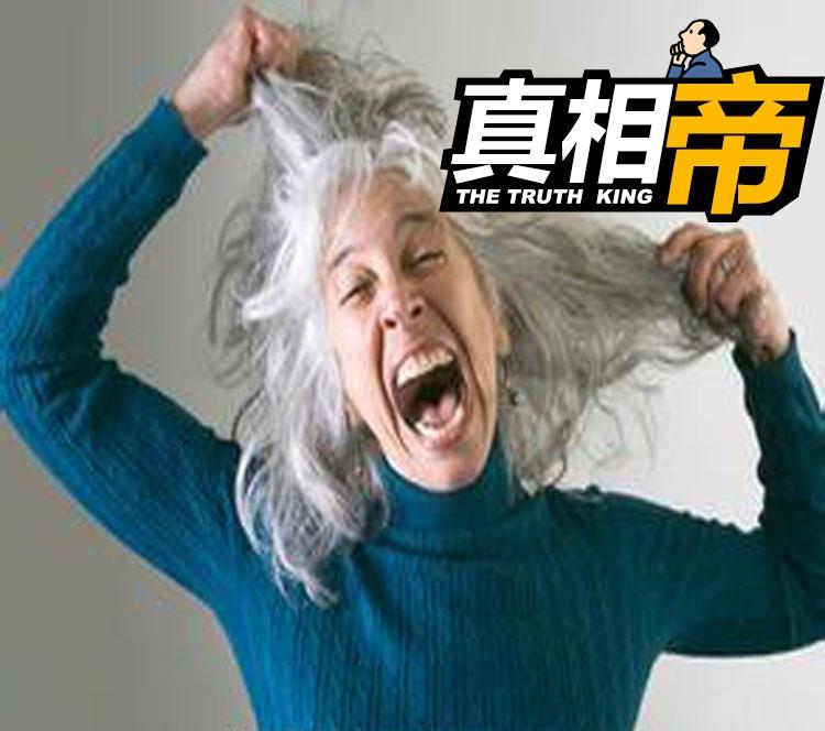 【真相帝】头发真的会因为压力大变白吗