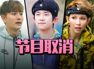 《全员加速中》被湖南卫视领导点名批评,绝不允许有第三季!