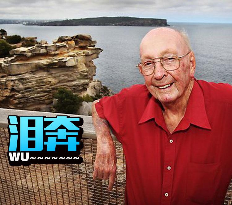 老爷爷家住断崖旁,50年挽救约500个想自杀的人!