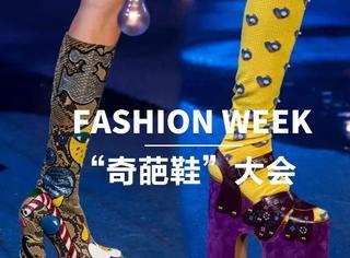 """时尚圈从来不缺乏各种奇葩的设计,但这么""""作""""的鞋子你见过吗?"""
