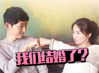网传宋仲基宋慧乔公开恋情,可这真的是从韩网传出来的吗?