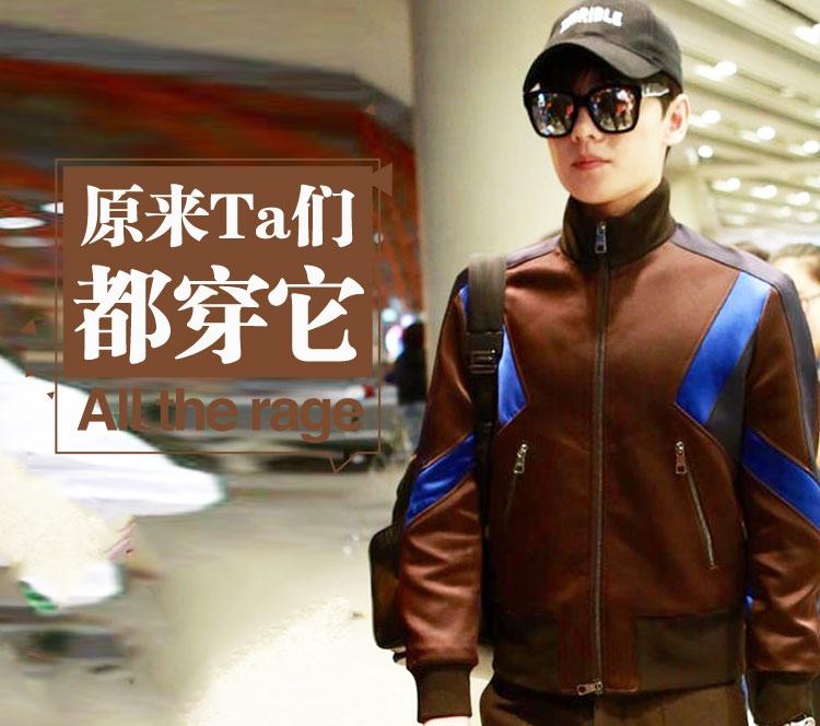 """【明星同款】杨洋一身运动装现身,穿""""校服""""也这么帅的人就是真帅啦~"""