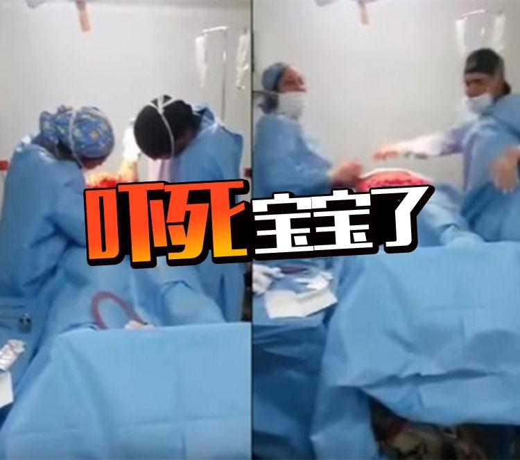这医生太不靠谱了!听歌一兴奋,掀开病人肚皮打节奏