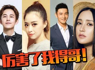 包贝尔和贾玲的新剧,竟请来了何炅、蒋欣、黄晓明等74位明星!