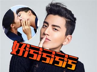 与男明星热吻、和人妻暧昧,王大陆为了宣传电影真的好拼