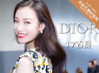 倪妮和日日都来看的Dior换届首秀,可Dior却不像是以前的Dior了