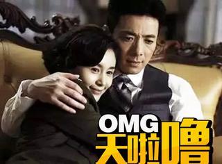 不得了了!曲筱绡被奇点又亲又抱,赵医生你在哪儿啊!