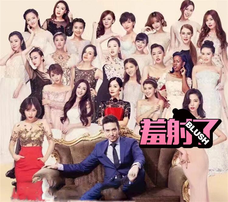 1男 VS 25女,《黄金单身汉》简直就是现实版的《后宫甄嬛传》!