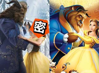 《美女与野兽》真人版海报曝光,爱玛·沃森这美女还原度也太高了
