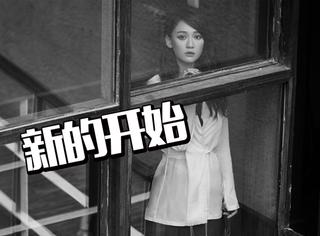 陈乔恩迎接10月晒开工照,我在评论里看到谢娜与众不同的安慰