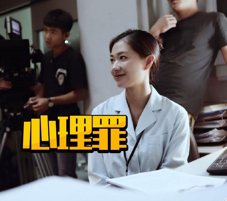 影版《心理罪》万茜饰演女法医,李易峰片场亲自为她盖被!