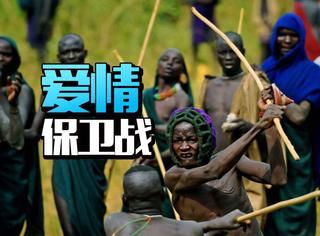 又到了交配的季节,非洲部落赤裸决斗只为求偶