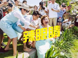中国人能在婚礼上出多少幺蛾子?
