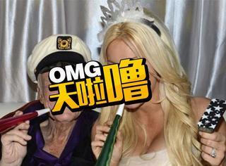 68岁老爷爷娶娇妻,却意外发现是自己的亲孙女