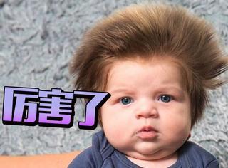敢信?这一头密发的宝宝才出生2个月!