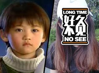 【好久不见】《千金百分百》里的童年小凤,现在都这么大了!
