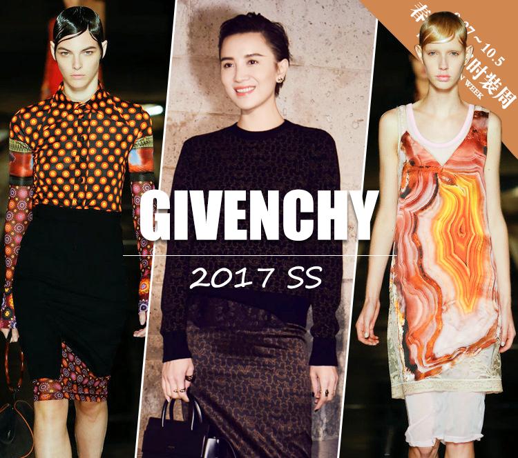 与宋佳一起,裹着锡箔纸看完了Givenchy 2017春夏秀